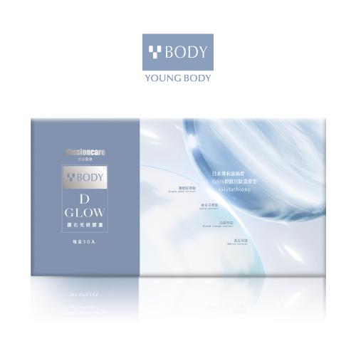 鑽石光妍DGLOW(30入)單盒組-穀胱甘肽膠囊-養顏美白